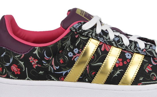 BUTY ADIDAS SUPERSTAR RUSSIAN BLOOM B35441