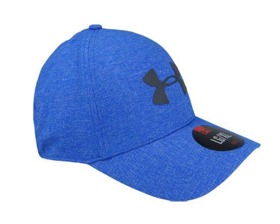 Czapka Under Armour Coolswitch 1291856 789